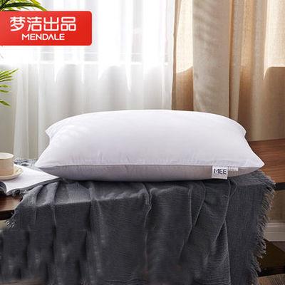 梦洁家纺官方纤维枕护颈枕宿舍学生单人枕头枕芯柔软舒适纤维枕M1