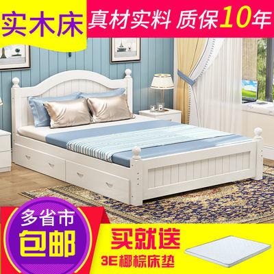 1.8米床简约现代主卧实木床1.5米双人床1.2米经济型单人床欧式床