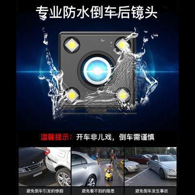 爆款汽车行车记录仪双镜头高清夜视电子狗一体机车载倒车影像行驶