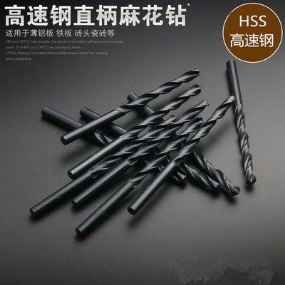 黑钻直柄麻花钻头直钻花HSS高速钢钻头不锈钢钻头钻床钻咀