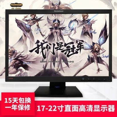 联想原装正品117/18.5/19/20/22寸正方屏宽屏电脑监控液晶显示器