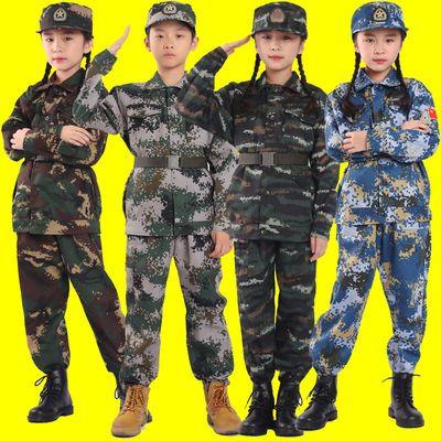 儿童迷彩服男女童特种兵军装套装小孩学生军训夏令营服装表演出服