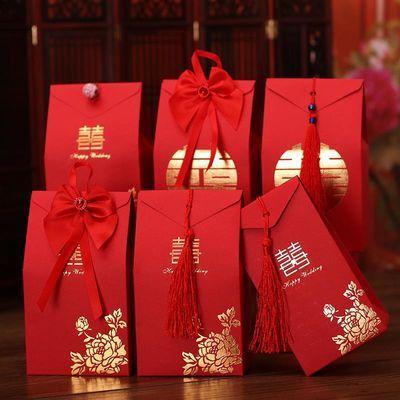 结婚创意喜糖盒子婚庆用品喜糖盒婚礼喜糖袋礼盒烫金喜字糖果袋子