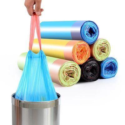 【特厚款】抽绳垃圾袋家用提拉式自动收口手提厨房塑料袋150支