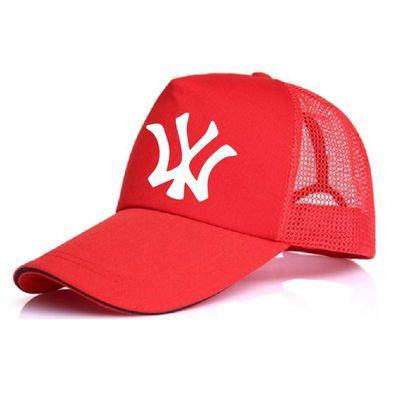 帽子男女春秋防晒棒球帽学生韩版休闲秋冬遮阳鸭舌帽