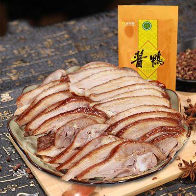 【领券减27】桂花鸭南京特产卤味鸭肉零食熟食小金陵酱鸭900g整只
