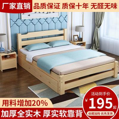 现代简约实木床软靠经济主卧1.5松木1.8米双人1m单人出租房简易床