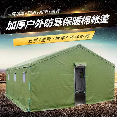 野外军工加厚防雨施工工地工程帐篷帆布棉帐篷民用救灾养殖棉帐篷