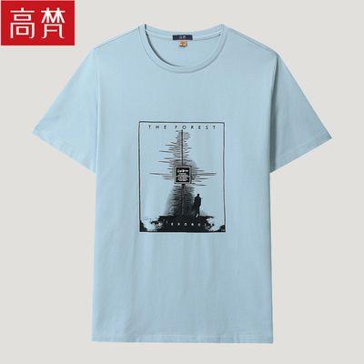 高梵 短袖男t恤宽松圆领夏季新品2020半袖打底衫印花T恤夏季男装