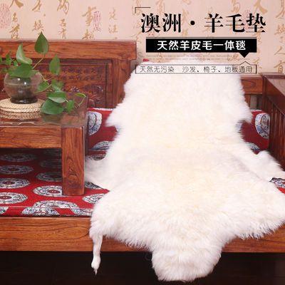 整张绵羊皮毛沙发垫纯羊毛毯子地毯皮毛一体坐垫飘窗垫床边褥子