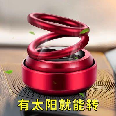 太阳能双环悬浮旋转香熏车载香水座式持久淡香汽车内装饰品摆件