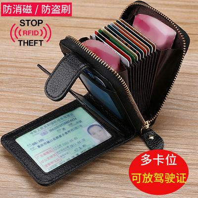 爆款卡包驾驶证皮套男士驾照本女式多卡位风琴信用卡片包钱包卡包