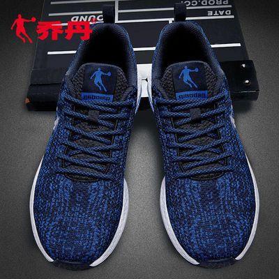 流行运动鞋男2020春夏季新款正品网面透气跑步鞋男休闲学生鞋子男