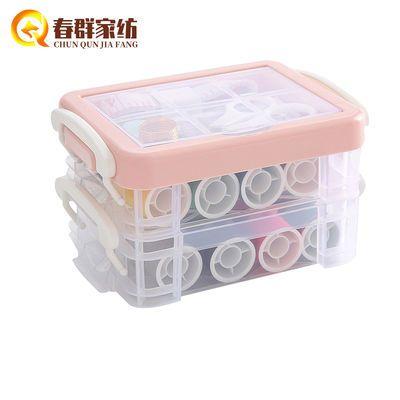 家用韩国针线盒套装包邮 针线包手缝线 手提便携式缝补工具收纳盒
