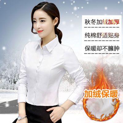 畅销春季女装纯棉白衬衫修身秋款女面试正装蓝衬衣商务白领衣服棉