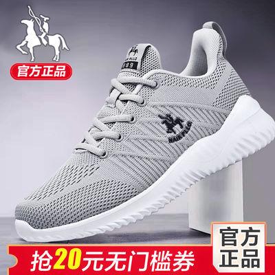 保罗正品男士运动鞋2020夏季新款防滑旅游鞋网面防臭透气网鞋跑鞋