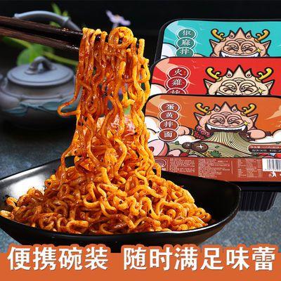 盒装火鸡面韩国口味碗装泡面正宗咸蛋黄杯面超辣方便面桶装干拌面