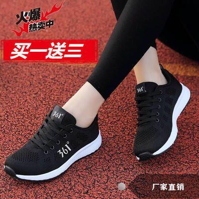 品牌女鞋春夏网面运动鞋女轻便透气跑步鞋学生休闲旅游鞋防滑防臭