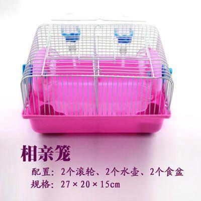 仓鼠笼仓鼠别墅田园仓鼠相亲仓鼠小大城堡金丝熊笼子送八件套