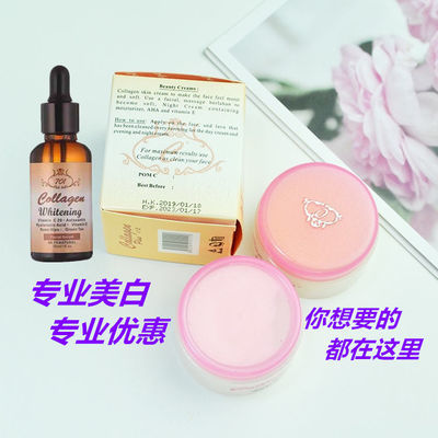 越南面霜701日晚霜精华液香皂胶原蛋白套装collagen