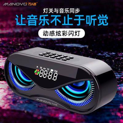 万人迷M6无线蓝牙音箱收音机创意闹钟七彩灯便携式手机音响低音炮