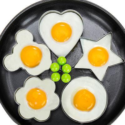【加厚款3/5件套】厨房用具不锈钢煎蛋器模型多功能模具 煎