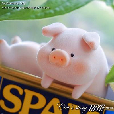 lulu猪盲盒cicistory罐头猪粉嫩手办网红潮流小猪公仔可爱摆件