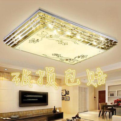 现代简约客厅灯长方形水晶灯高亮LED吸顶灯餐厅灯玻璃卧室灯