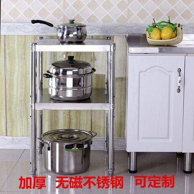 不锈钢厨房置物架落地2层多层微波炉壁挂放锅架子两层4收纳储物架