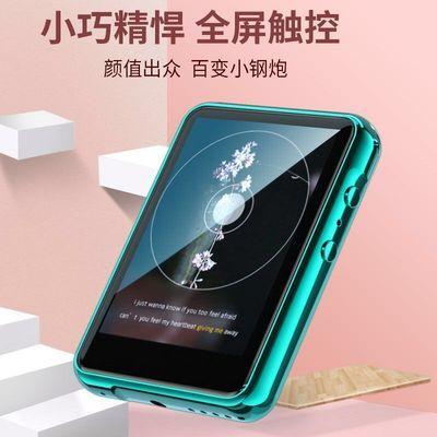 索爱L2 mp3随身听学生版小型便携式音乐无损蓝牙播放器mp4全面屏