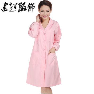 建超服饰粉色长袖大褂美容院美容师工装衣实验工作服防护服服装