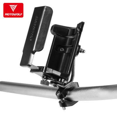 摩托车水杯架自行车骑行水壶架山地车铝合金保险杠改装件可调角度