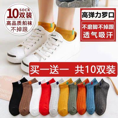 5双/10双袜子女短袜韩版船袜学院风女学生春夏季女士短袜中筒袜女