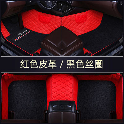 爆款千款车型 量车定制专车专用 全包围汽车脚垫 五座全套 大包围
