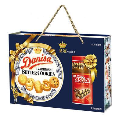 皇冠丹麦曲奇饼干礼盒908g礼盒办公零食爱时乐 咖啡赠品随机发