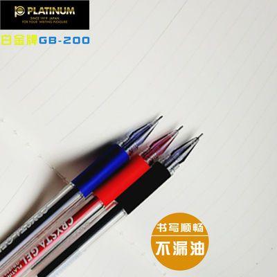 白金钻石笔黑色钻石头中性笔钻石笔芯高考笔考试笔罚抄笔高颜值