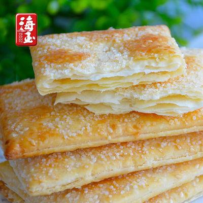 海玉千层饼500g整箱山西特产早餐千层酥薄脆饼干办公室零食品年货