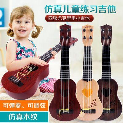 儿童仿真吉他玩具可弹奏仿真中号尤克里里初学者乐器琴音乐