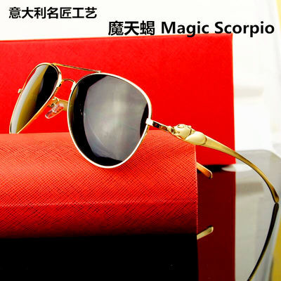 太阳镜男士偏光镜新款墨镜高清驾驶镜开车镜蛤蟆镜太阳眼镜男女款