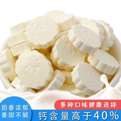 内蒙古特产干吃奶片100片-400片散装高钙牛初乳奶贝十二生肖儿童