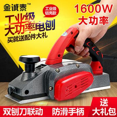木工手提台式多功能电刨子电刨机小型家用木工台刨压刨机砧板菜板