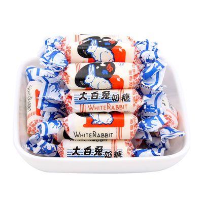 大白兔奶糖500g糖果礼盒装喜糖奶糖儿童糖果散装批发小零食创意