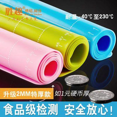 正常发货】大号防滑食品级硅胶揉面垫加厚不沾案板烘焙工具和面垫