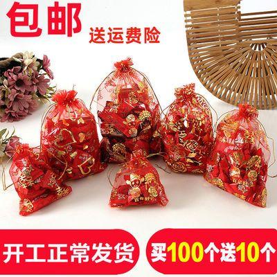 婚礼糖盒中式装喜糖的袋子纱袋结婚庆用品大全糖果包装喜糖盒礼袋