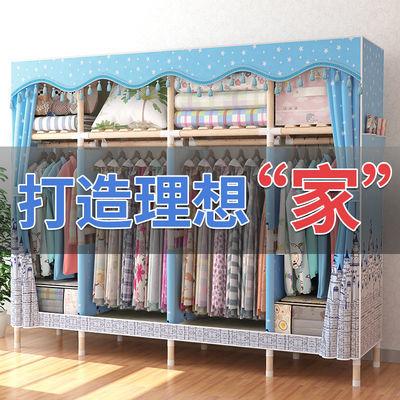 【超大容量精装版】简易衣柜实木衣柜大号布衣柜衣橱衣柜收纳架