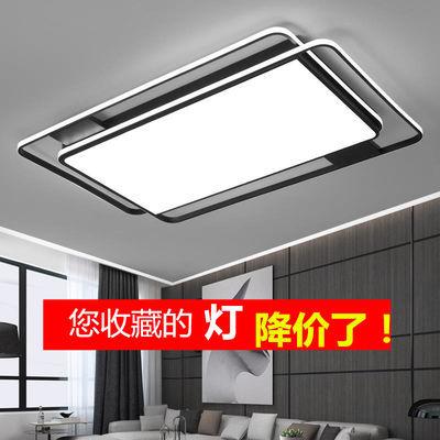 客厅灯长方形2020新款简约现代大气卧室灯led吸顶灯具组合套餐