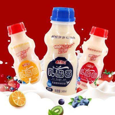 胃动力原味乳酸菌饮料12瓶早餐酸奶儿童学生牛奶益生菌整箱批发