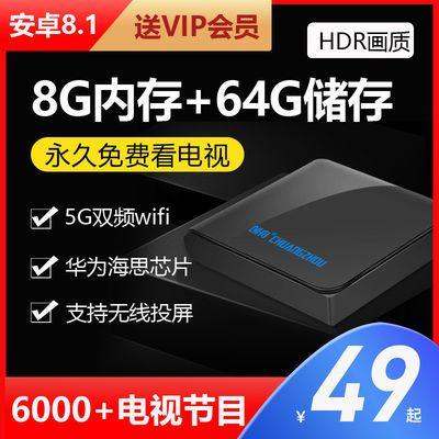 C3  全网通电视机顶盒无线网络wifi家用4k高清智能播放器电视盒子