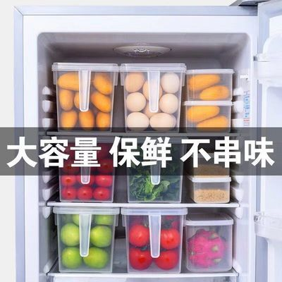 厨房储物冰箱收纳盒 冷冻食品水果 密封保鲜盒杂粮罐冰箱托盘篮
