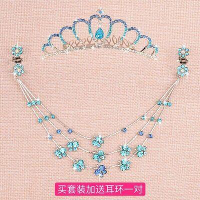 韩版儿童皇冠水钻额头眉心链盘发饰品小女孩公主发夹王冠套装头饰